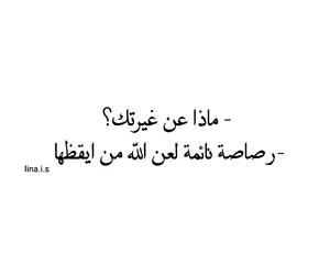 تعبت, بالعراقي, and غلافات image