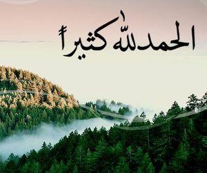 islam, muslim, and duaa image
