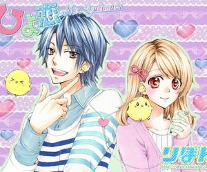 amor, anime, and manga image