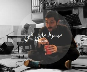 arabic, عربي, and mashrou' leila image