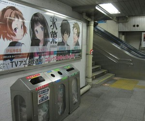 anime, japan, and aesthetic image