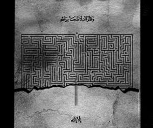 Image by Mahmooud Abdel Hady