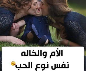 خاله image