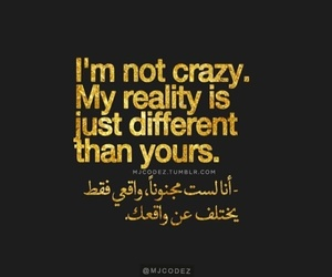quote, arabic, and crazy image