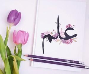 allah, niqab, and mecca image