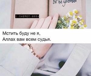 Image by Сумайя💛
