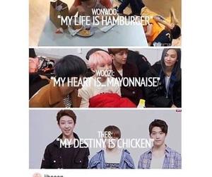 DK, jun, and Seventeen image