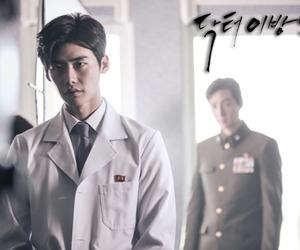 kdrama, lee jong suk, and doctor stranger image