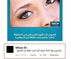 Algeria, dz, and facebook image
