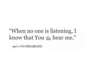 allah, arabic, and hear image