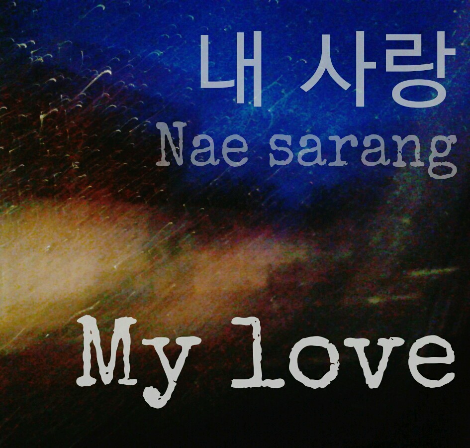 51 images about korean on We Heart It | See more about korean, words