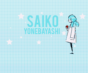 tokyo ghoul and saiko yonebayashi image