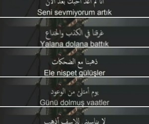 خداع, كذب, and خيبة image