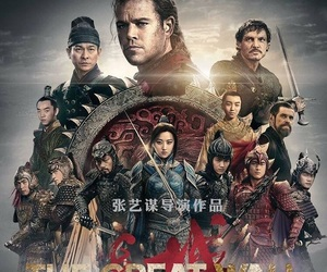 Action, china, and film image
