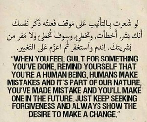 quote, arabic, and middle east image
