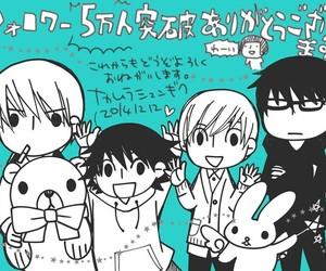 anime, manga, and yaoi image