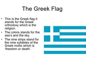 blue, history, and macedonia image