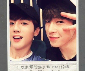 youngbin dawon image