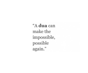 quotes, dua, and islam image