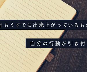 japanese, quotes, and sayings image