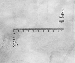 ﻋﺮﺑﻲ, islam, and arab image