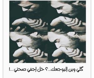 شعر شعبي, زيد الهاجري, and جسور والجميله image