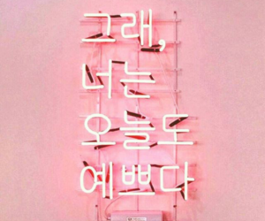 pink, korean, and aesthetic image