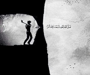 islam, quran, and arabic image