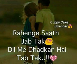 209 images about Pyaar ki batein💘 on We Heart It | See more