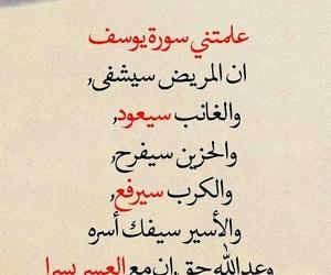 سورة image