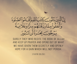 allah, charity, and cloud image