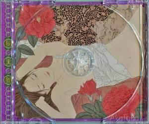 album art, Takato Yamamoto, and captivating mood image