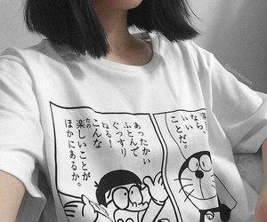 grunge, tumblr, and japan image