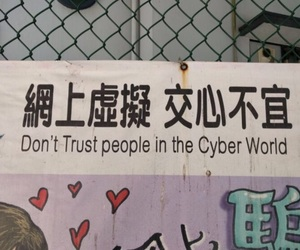 quotes, cyber, and trust image