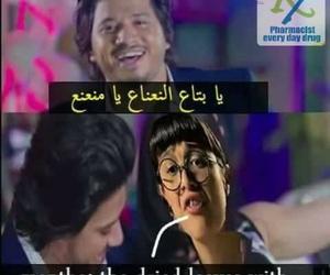 صيدلة and بالعربي image