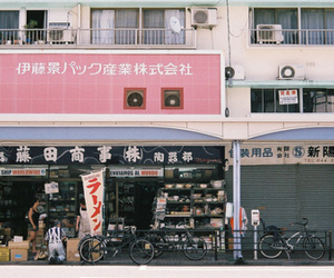 japan, shop, and street image