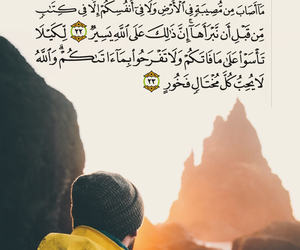 art, deen, and قراّن image