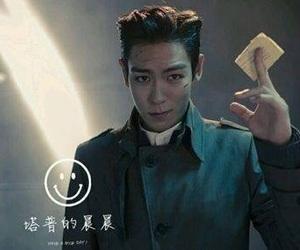 top, tempo, and choi seung hyun image