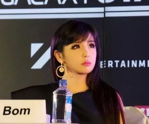2ne1, asian, and asian girl image