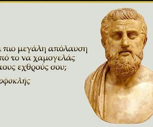 Image by ΚΑΤΕΡΙΝΑ
