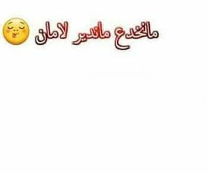 arabic, dz, and series image