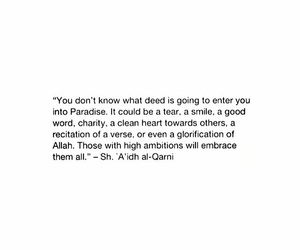 allah, charity, and heart image
