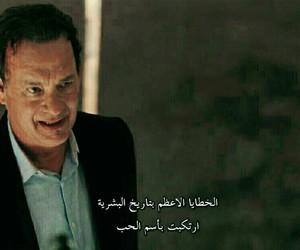 tom hanks, الجحيم, and أفلام image
