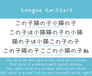 tongue twisters and japan image