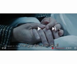 حُبْ, عشقّ, and موتً image