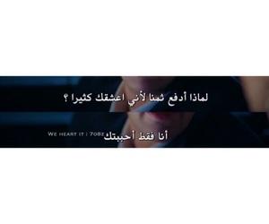 حُبْ, حزنً, and مسلسلات تركيه image