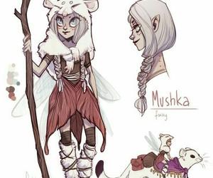 fukari image