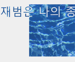 JB, got7, and icon kpop image