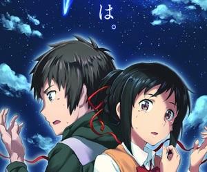 anime, background, and hola image