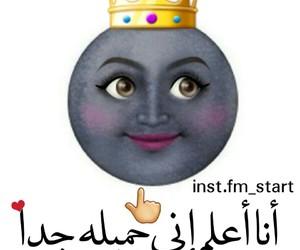 حُبْ, ﺭﻣﺰﻳﺎﺕ, and كﻻ image